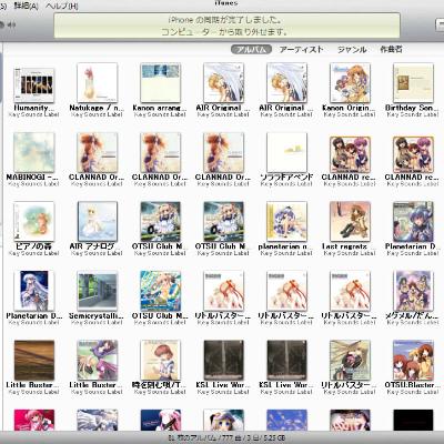 iTunes KSL